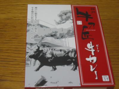 繝ャ繝医Ν繝医き繝ャ繝シ_convert_20110521215001