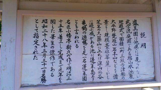 2014-09-13_11-31-00.jpg