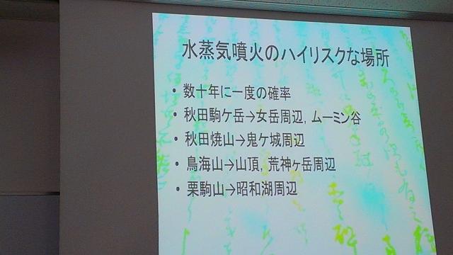 2014-10-11_10-37-35.jpg