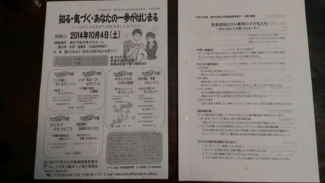 2014-10-23_10-27-27.jpg