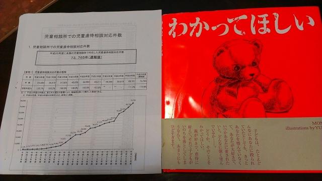 2014-10-23_10-40-59.jpg