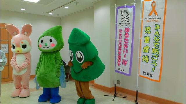 2014-11-01_11-37-02.jpg