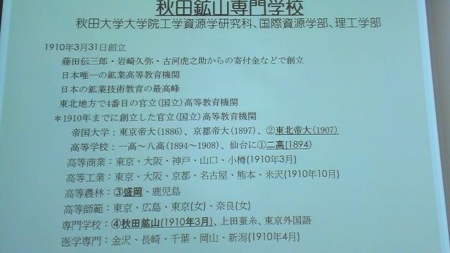 2014-11-01_14-11-57.jpg
