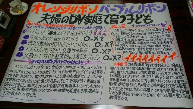 2014-11-09_19-00-45.jpg
