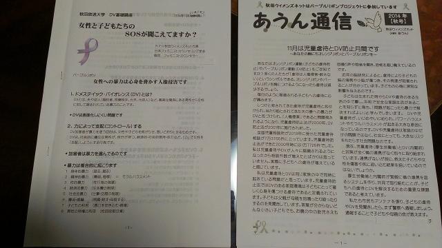 2014-11-13_15-04-31.jpg