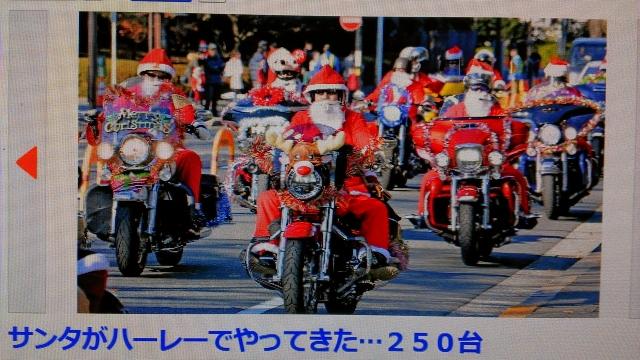 2014-12-24_10-35-35.jpg