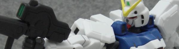 ロボット魂 Vガンダム タイトル