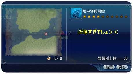 沈没船10
