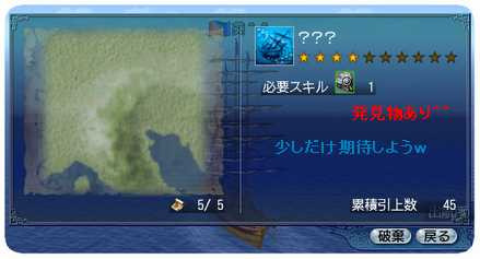 沈没船19
