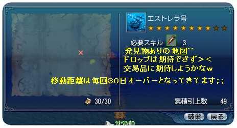 沈没船20