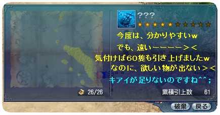 沈没船33