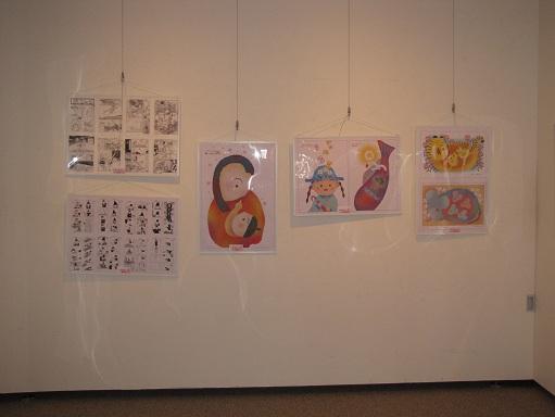 展示会・12