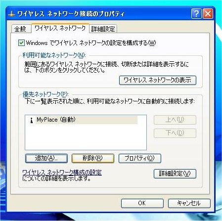 Image3_20120108123347.jpg