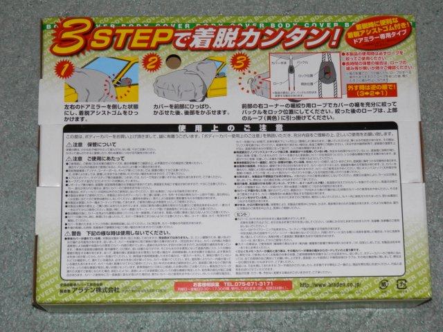 P2120501.jpg