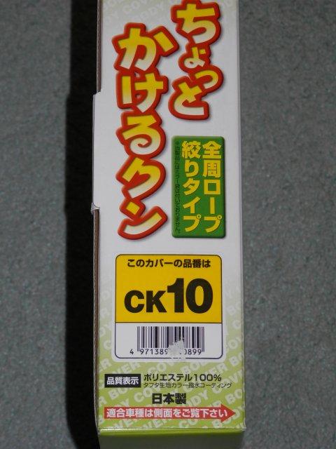 P2120502.jpg