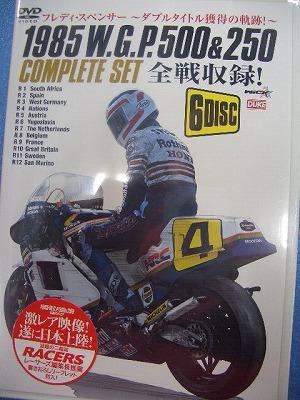 CIMG7806.jpg