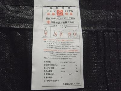 2012_0901JT 画像0005