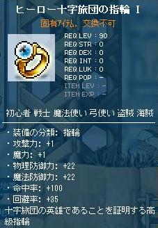 kyubiwa10.png