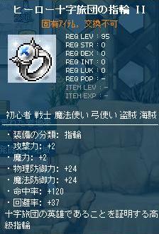 kyubiwa11.png