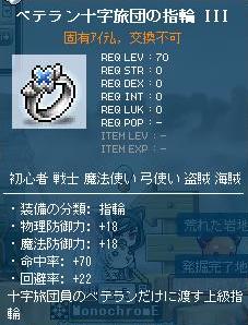 kyubiwa6.png