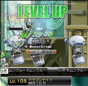 sakuya105.jpg