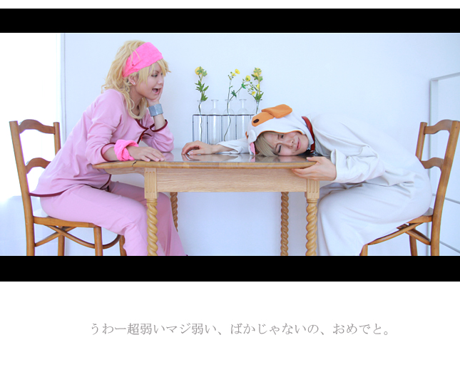 taiyo-bd3.jpg
