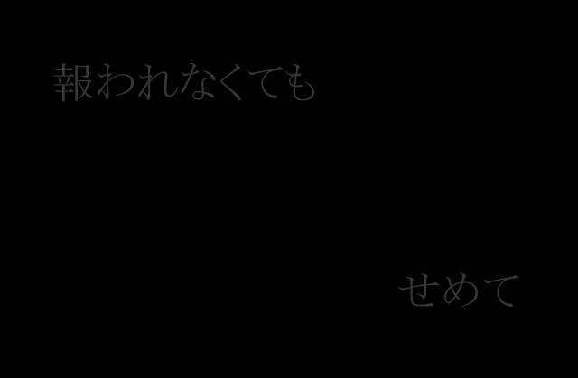 youji-bd-09.jpg