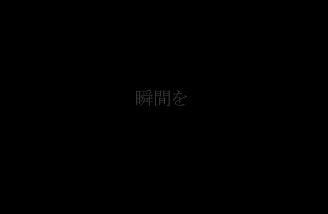 youji-bd-10.jpg