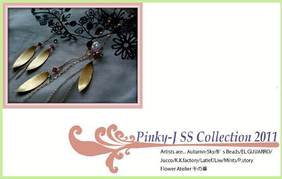 Pinky-J2011SSDM裏