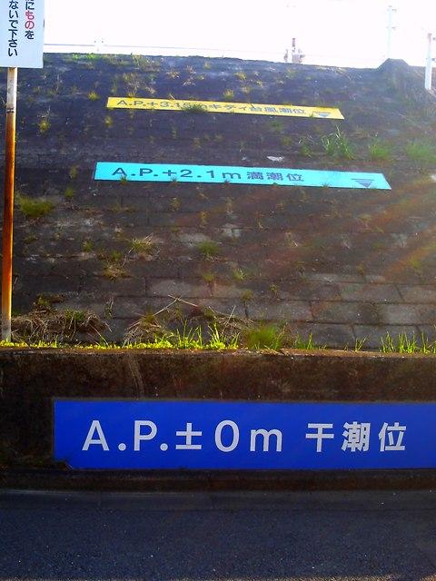 A.P. 1