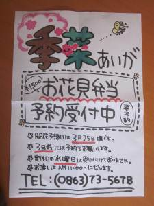 risaizuきな2031