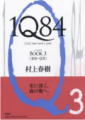 1q843.png