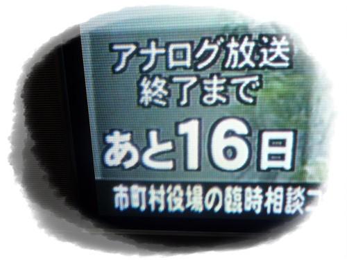 110708-1.jpg