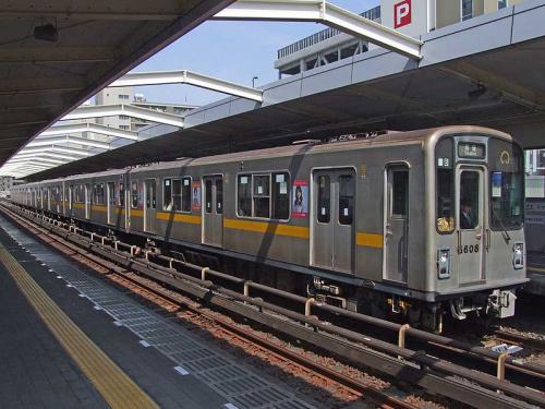 Nagoya_subway_5000_Fujigaoka_20080405 名古屋市交通局5000形電車