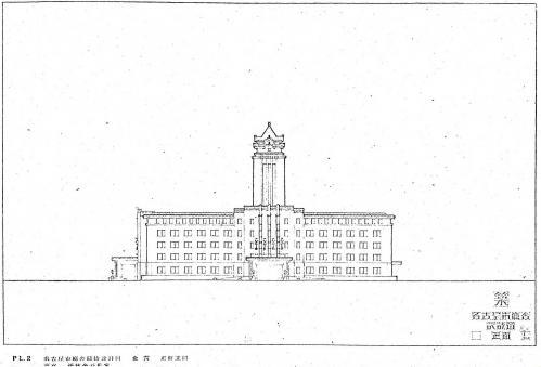 市役所庁舎設計図_0001-0