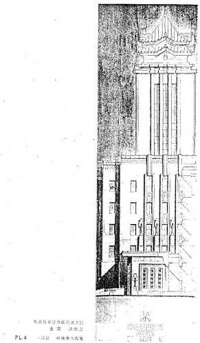 市役所庁舎設計図_0003-00