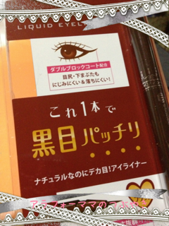 ブラウン1