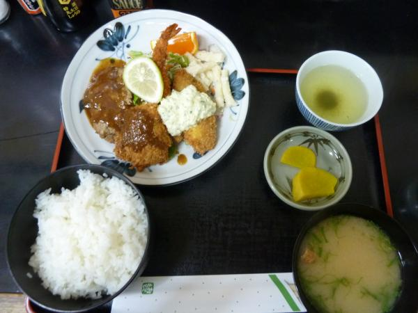 ゆう源定食上3