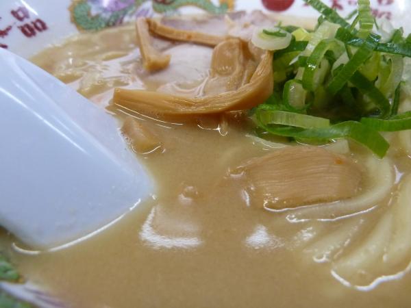 泥スープ5