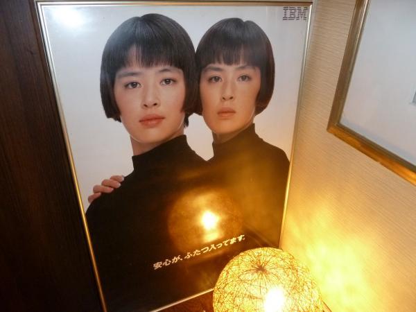 双子姉妹9