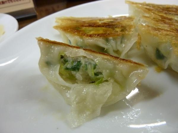 餃子中味8