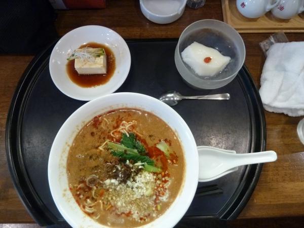坦々麺ランチ4