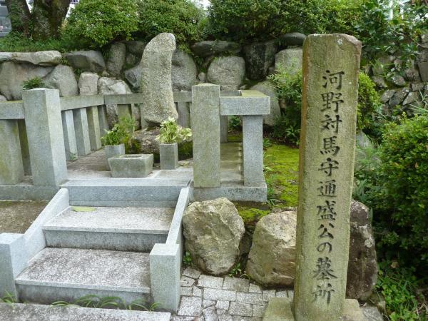 河野氏墓石4