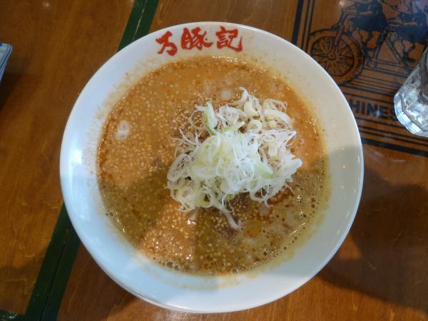 白ごま担担麺上5