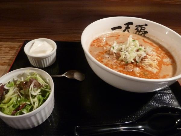 担々麺セット4