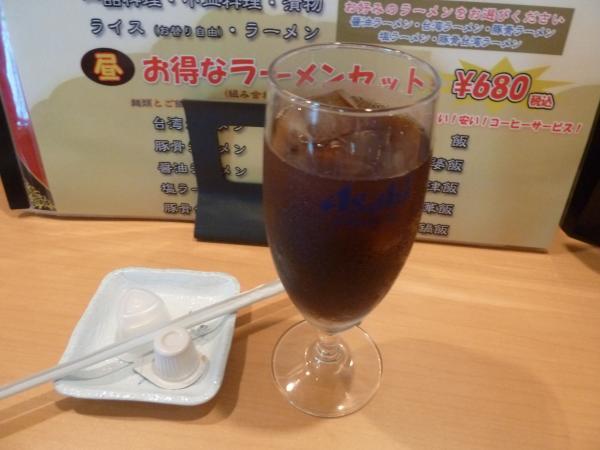 アイスコーヒー8