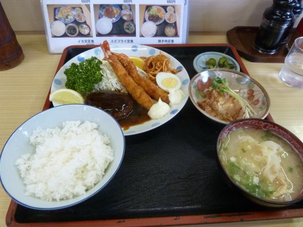 サービス定食5