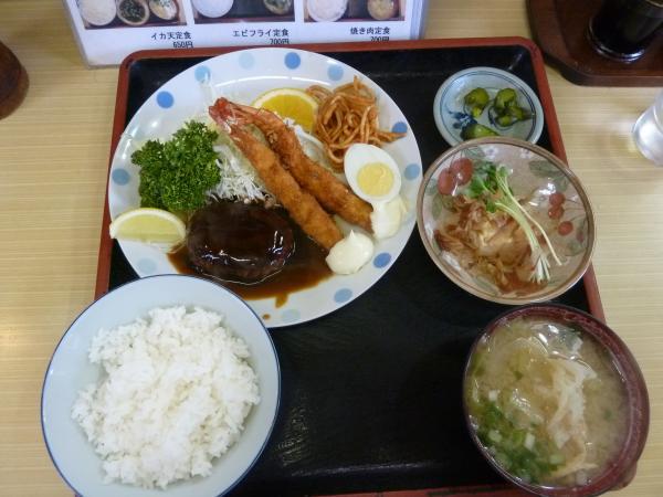 サービス定食上4