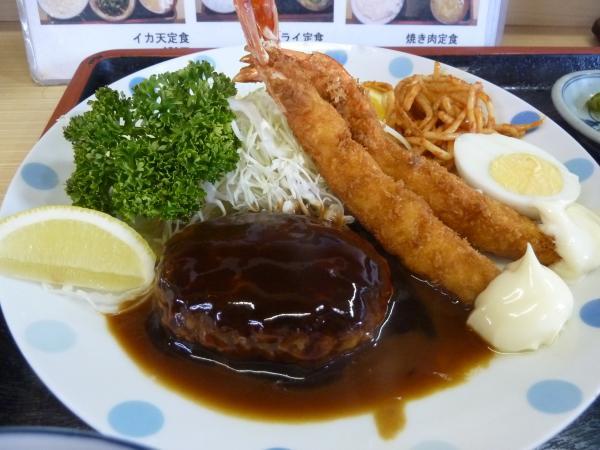 サービス定食メイン6