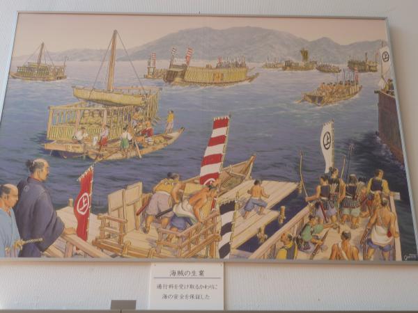 海賊正業絵23